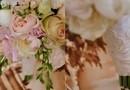 "Buchet de Mireasa ""Vintage Lace Charm "" , by Toni Malloni - Contine fresia, ranunculus, bujor alb, bujor roz pastel, trandafiri somon,eustoma sampanie"