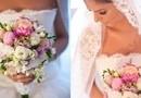 Buchet Nunta Romantica / bujori, fresia, eustoma, trandafiri