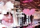 DESIGN BOTEZ | CLUBUL DIPLOMATILOR - HOT AIR BALLOONS, GO GIRL | BALOANE SIRURI HELIU