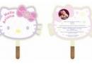 Invitati pentru Botez Hello Kitty / Setul Include si restul Printurilor tematice Hello Kitty