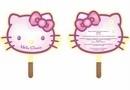 Invitatie de Botez Hello Kitty / Mov - Includem Inviatia de Botez Hello Kitty, Numere de masa, Placecardurile, Meniurile si Planningul