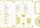 Invitatii Ciocolata / Grafica orientala - Kitul cuprinde Inviatia de Nunta cu motive orientale si restul printurilor de Nunta