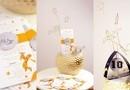 Kit Printuri pentru botez si decoratiuni Micul Print, Le petit prince